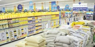 Oman Retail news