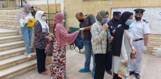 Egypt Education news