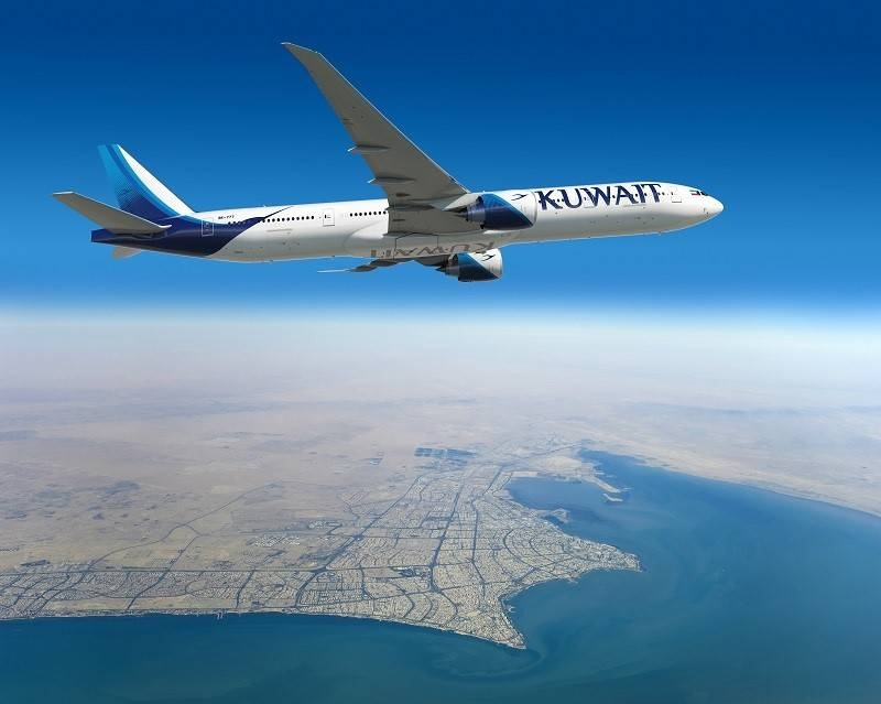flights commercial kuwait