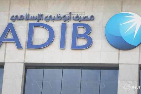 digital adib banking services records