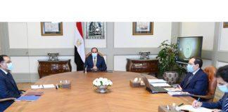 Egypt Industrial news