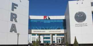 Egypt Retail news