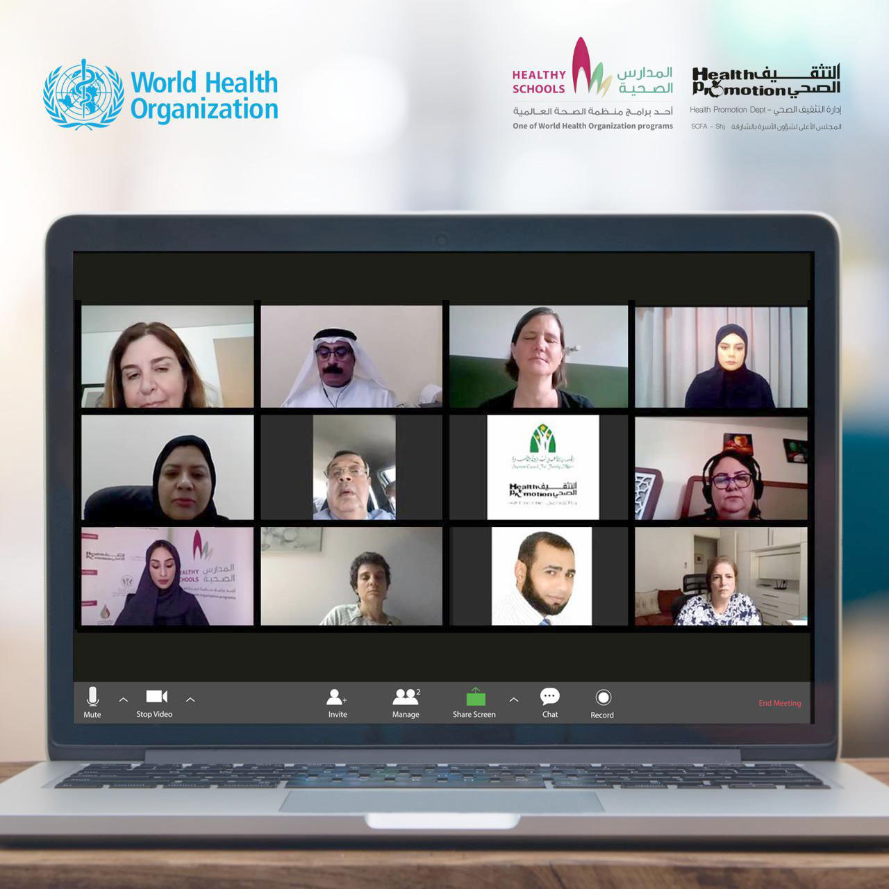 health department 0