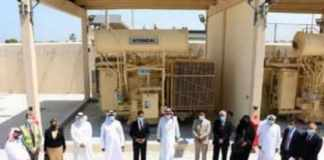 Bahrain Industrial news