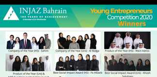 Bahrain Education news