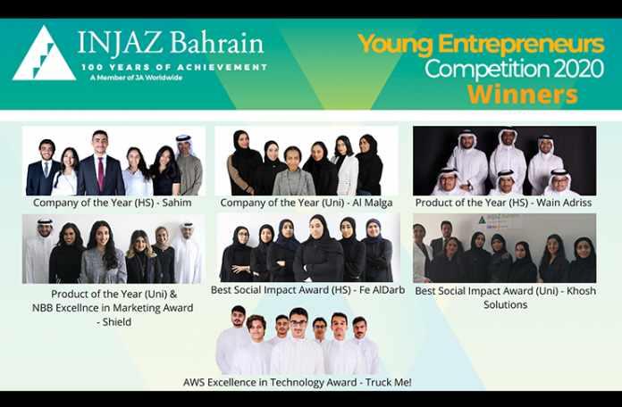 Bahrain Education news