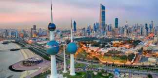 Kuwait Real estate news