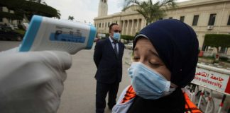 Egypt Healthcare news