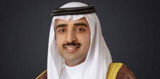 Gulf Industrial news