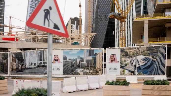 United Arab Emirates Economy news