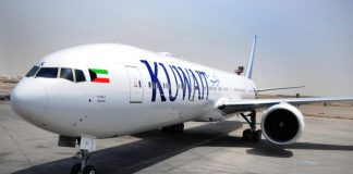 Kuwait Transport news