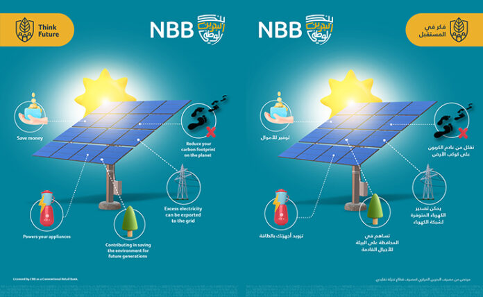 nbb, environmental, preservation, exclusive, pricing,